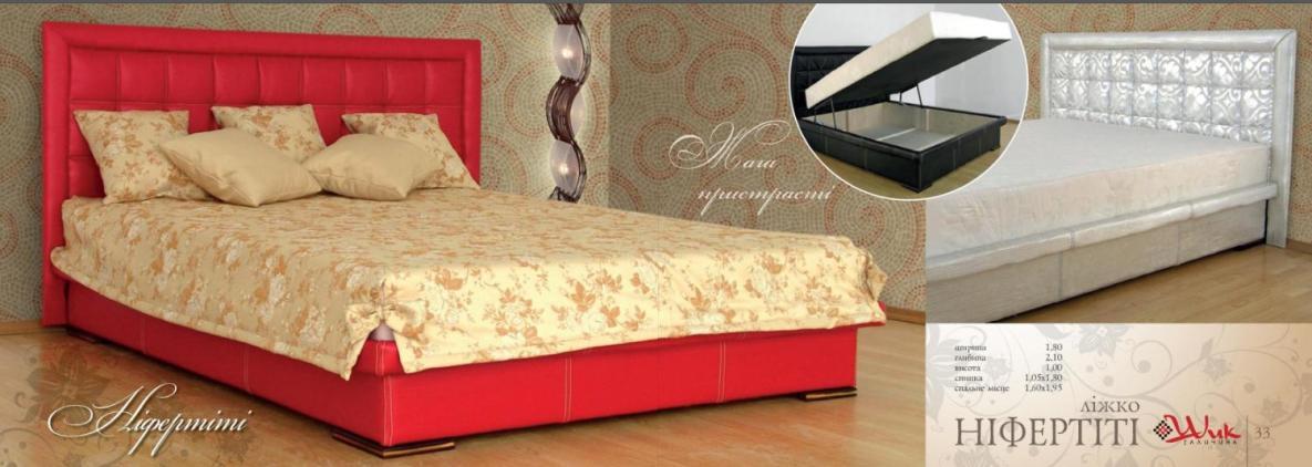 """кровать """"Нифертити"""""""