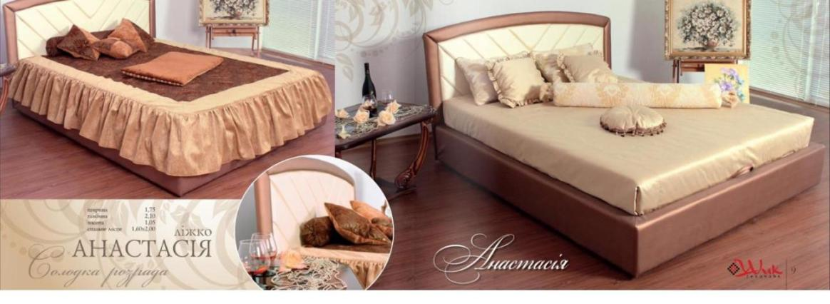 """Кровать """"Анастасия"""""""