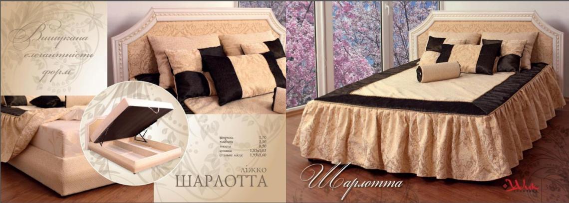 """Кровать """"Шарлотта"""""""