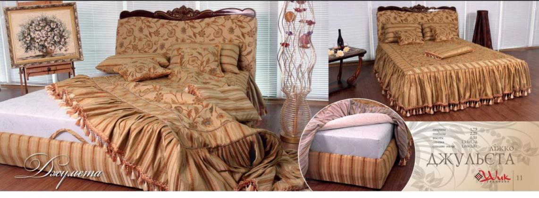 """Кровать """"Джульетта"""""""