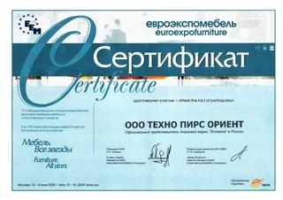 сертификат на экспорт