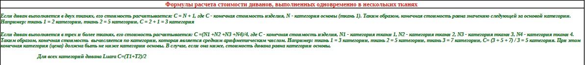 """прайс серии """"Арена"""" (часть 6)"""