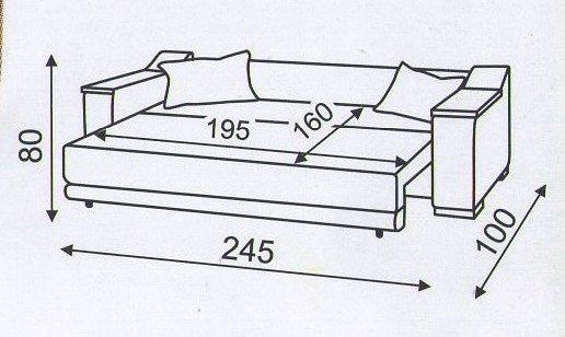 "Схема разложенного  дивана ""Амур"""