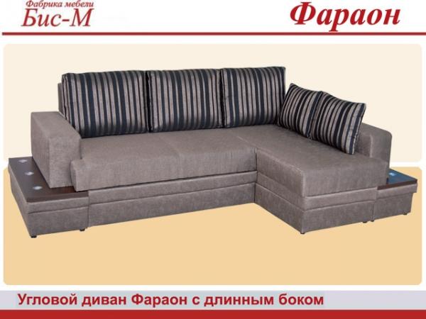 "Угловой диван ""Фараон"""