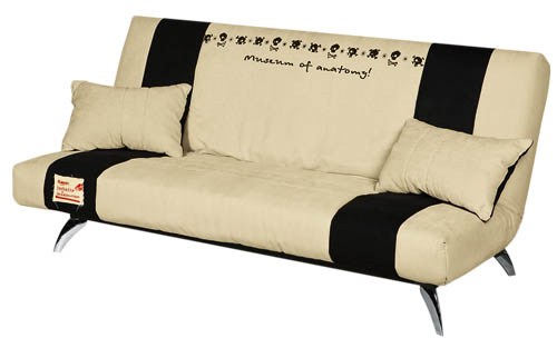 диван 6 из серии Fusion Comfort