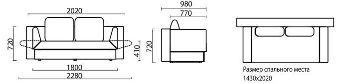 "схема размеров дивана  ""Арена Элегант"""