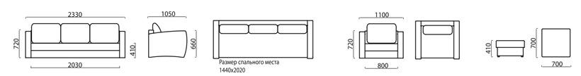 """схема размеров дивана """"Арена Гольф 11"""""""