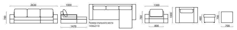 "схема размеров дивана ""Арена Поло 21"""