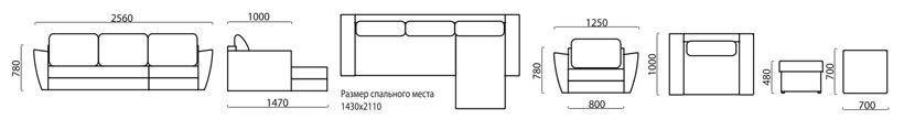 "схема размеров дивана ""Арена Поло 22"""