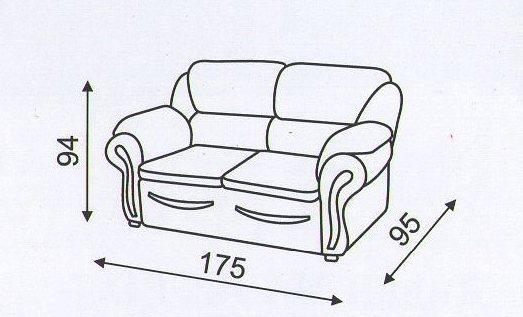 """схема размеров дивана """"Трапеза"""""""