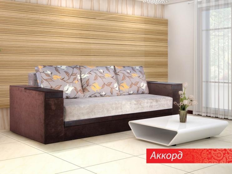 """""""Аккорд"""": диван из коллекции """"СидиМ"""""""