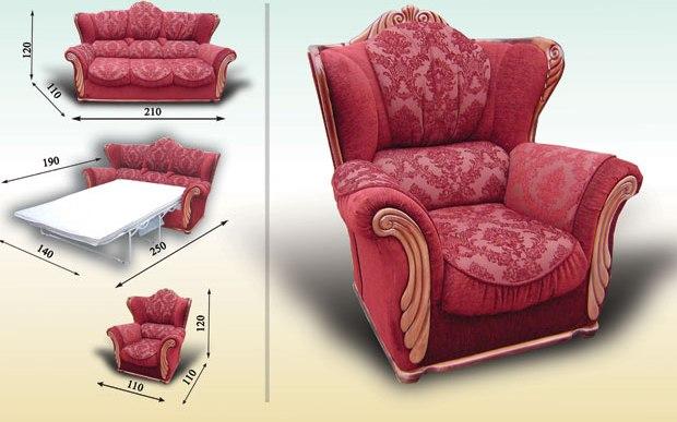 """Диван и кресло """"Герцог"""" с размерами"""