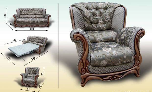 """Диван и кресло """"Консул"""" со схемой размеров"""