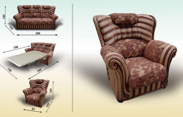 """Диван и кресло """"Мадлен"""" с размерами"""