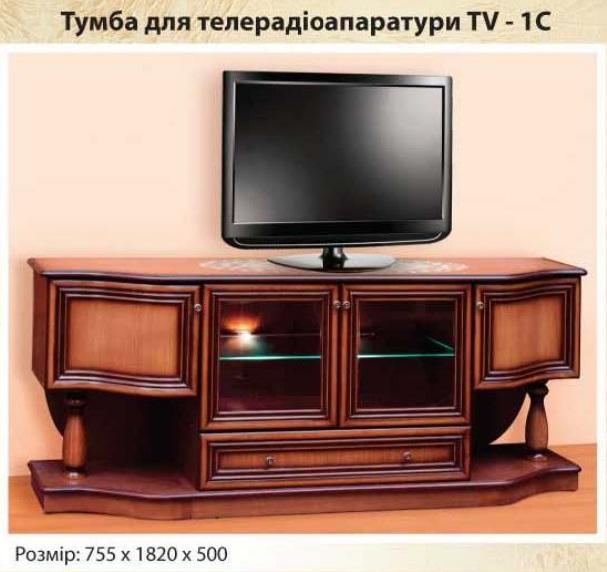 """Тумба для телеаппаратуры """"TV-1C"""""""