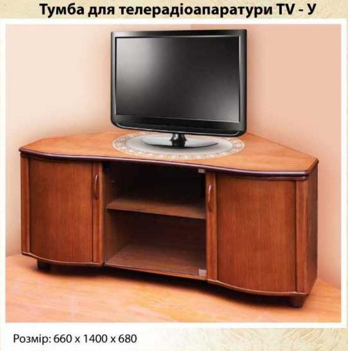 """Тумба для телеаппаратуры """"TV-У"""""""