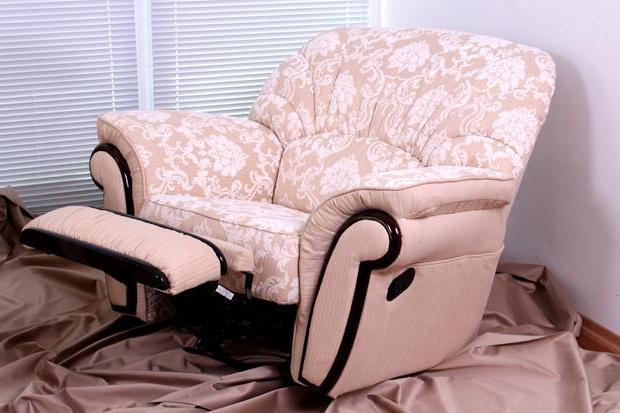 """Комфортное кресло """"Милан"""""""