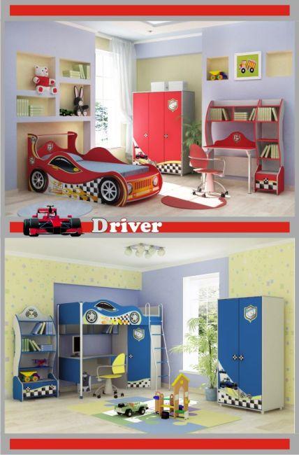 Детская Driver