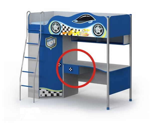 Дополнительный выдвижной ящик для стола Dr-18:  цена 660 грн