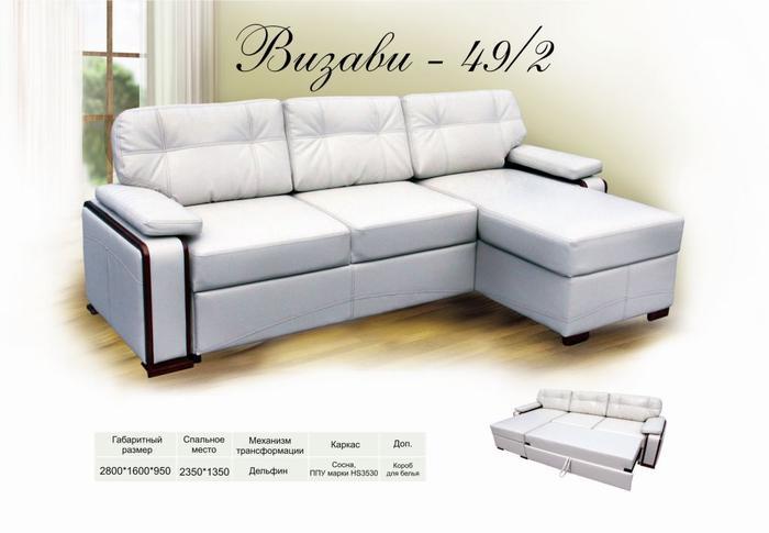 """Угловой диван """"Визави-49/2"""""""