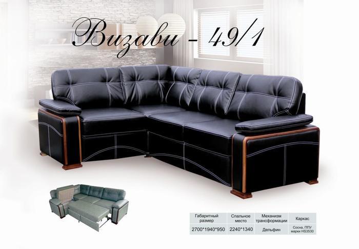"""Угловой диван """"Визави-49/1"""""""