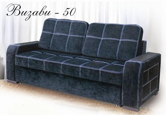 Диван ВИЗАВИ-50