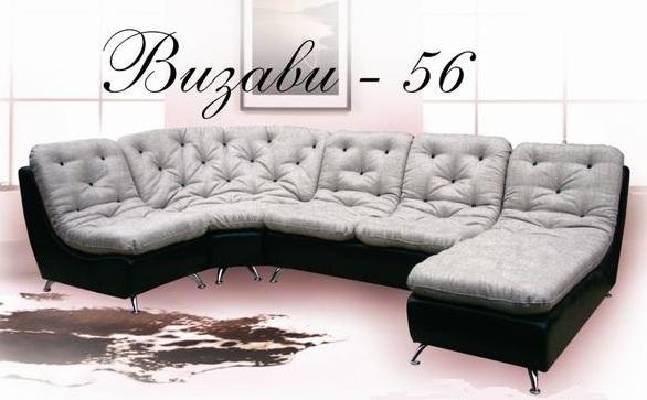 """""""Визави-56"""": модульный диван"""