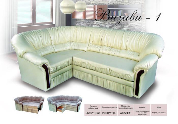 """Угловой диван """"Визави-1"""""""