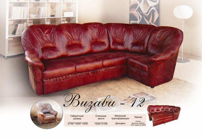 """Угловой диван """"Визави-12"""""""