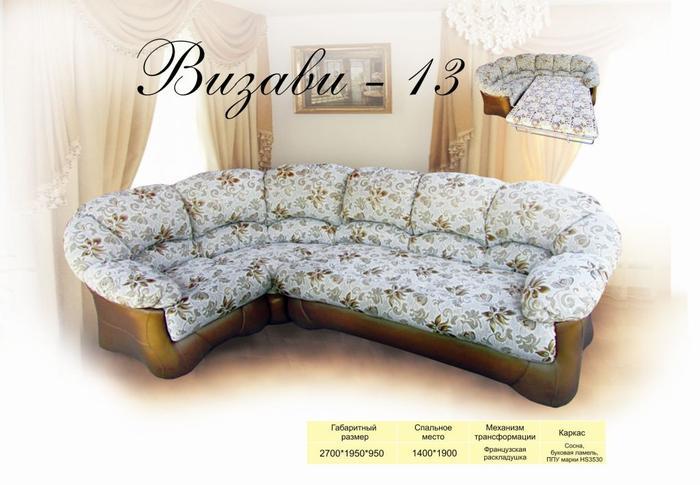 """Угловой диван """"Визави-13"""""""