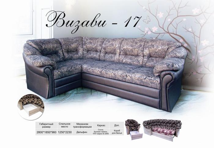 """Угловой диван """"Визави-17"""""""