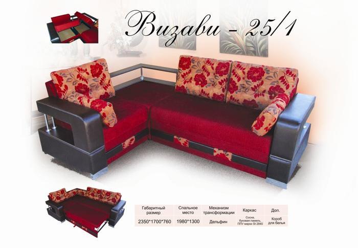 """Угловой диван """"Визави-25/1"""""""