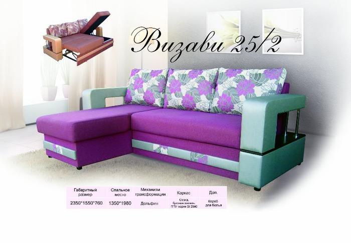 """Угловой диван """"Визави-25/2"""""""