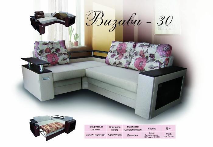 """Угловой диван """"Визави-30"""""""