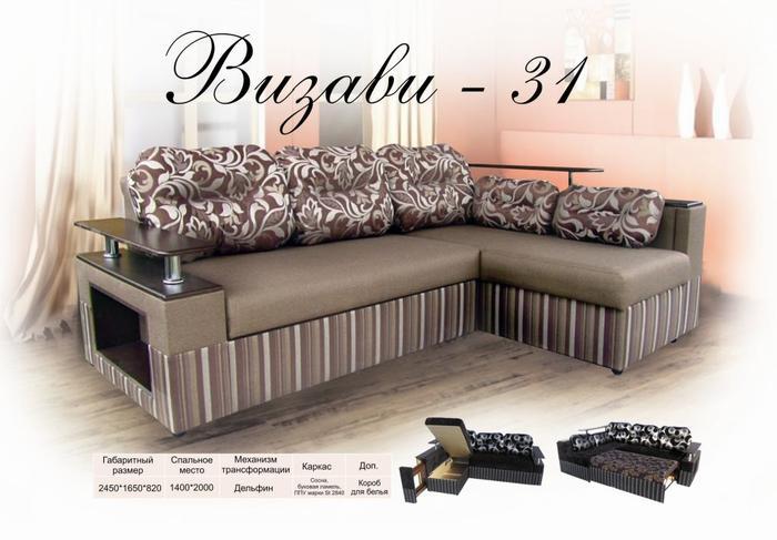 """Угловой диван """"Визави-31"""""""
