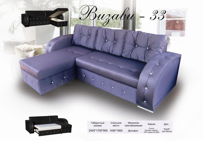 """Угловой диван """"Визави-33"""""""