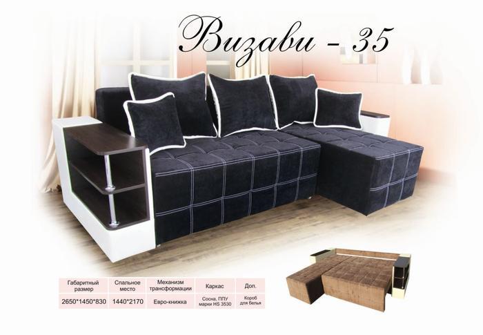 """Угловой диван """"Визави-35"""""""