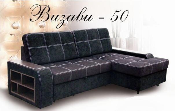 Угол ВИЗАВИ-50