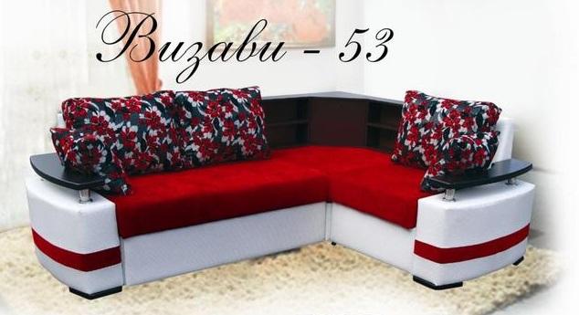 Угол ВИЗАВИ-53