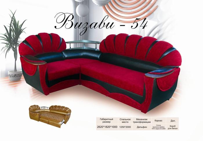 """Угловой диван """"Визави-54"""""""
