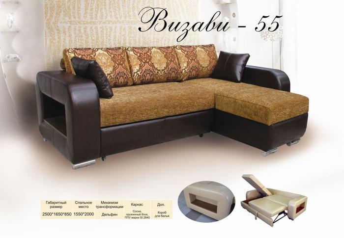"""Угловой диван """"Визави-55"""""""