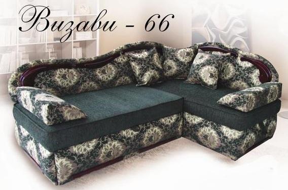 Угол ВИЗАВИ-66