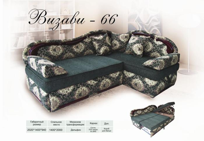 """Угловой диван """"Визави-66"""""""