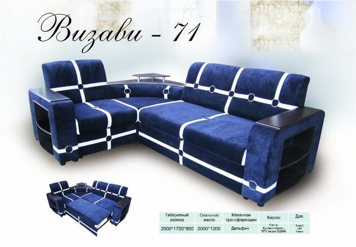 """Угловой диван """"Визави-71"""""""