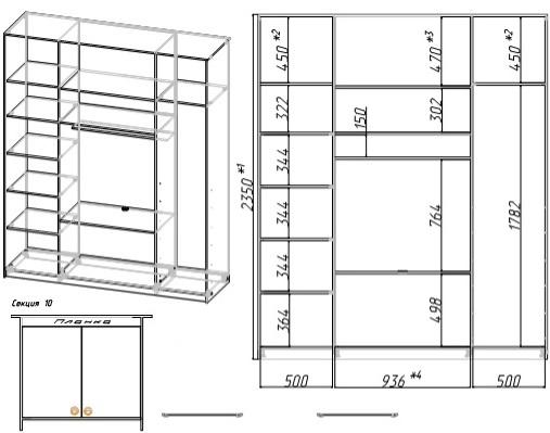 Схема наполнения шкафов-купе с полкой (нишей) под ТВ