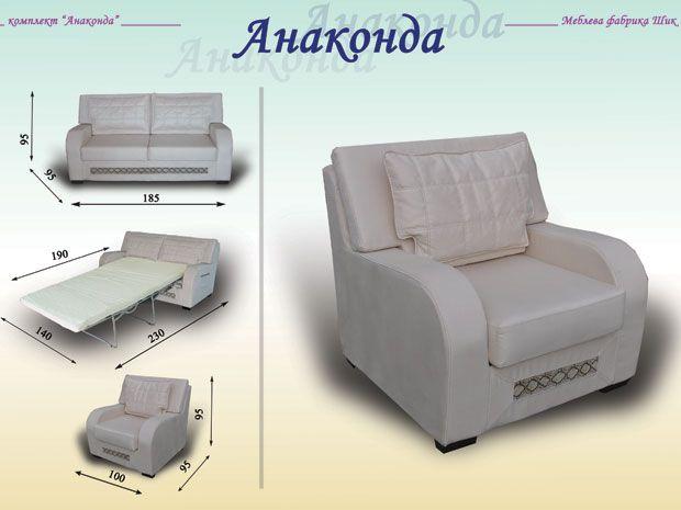 """Комплект """"Анаконда"""" детально"""