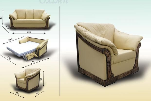 """Кресло """"Олимп"""" в комплект"""