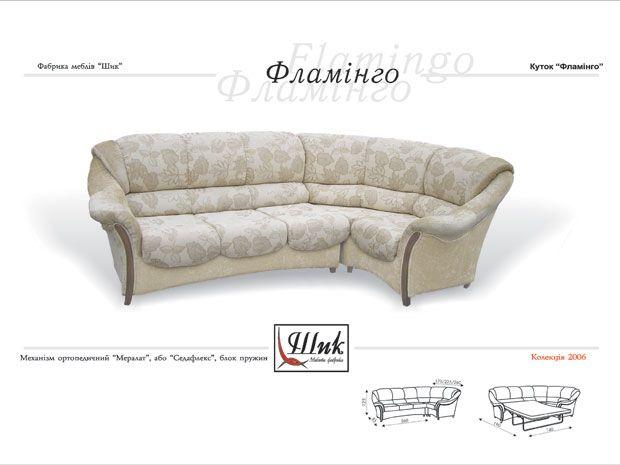 "Угловой диван ""Фламинго"" (фото 2)"