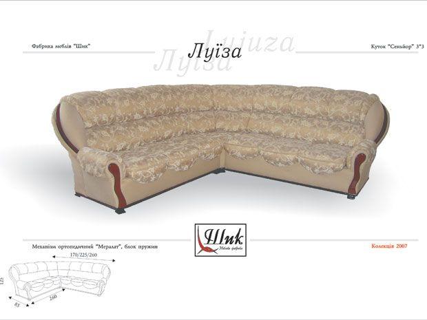 """Угловой диван """"Луиза"""" (фото 2)"""